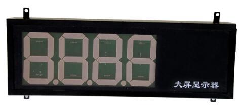 DP-5大屏显示仪