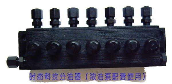 FYQ-5分油器