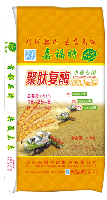 嘉福特聚肽复酶小麦肥