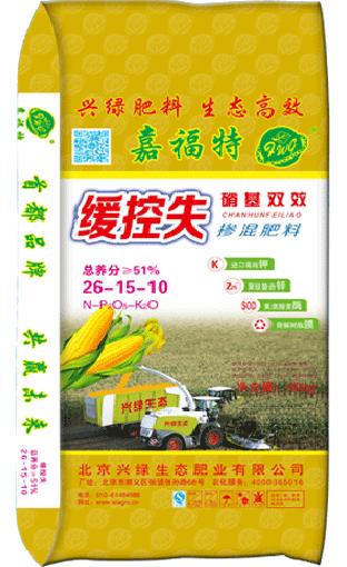 嘉福特缓控失玉米肥系列
