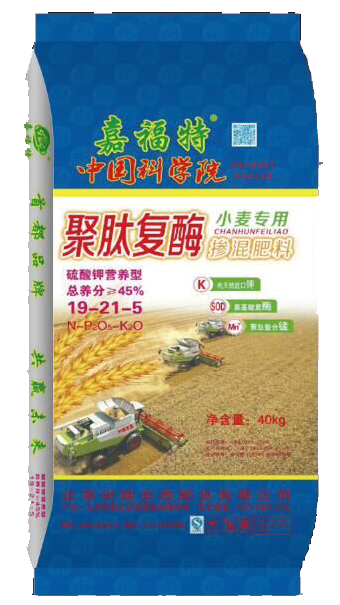 嘉福特聚肽复酶硫基小麦肥