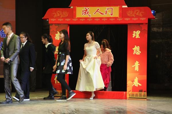 北京市第十七中学隆重举行2016届十八岁成人宣誓仪式