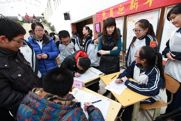 校园迎新 笔墨先锋 ——北京市第十七中学百子湾校区汉字书法大赛