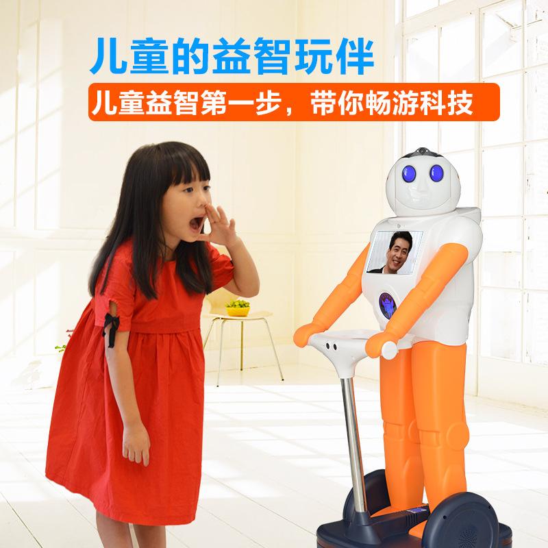 纽纽管家智能机器人NJ01