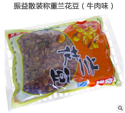 实惠休闲食品牛肉味兰花豆散装零食低盐大包称重油炸蚕豆坚果炒货