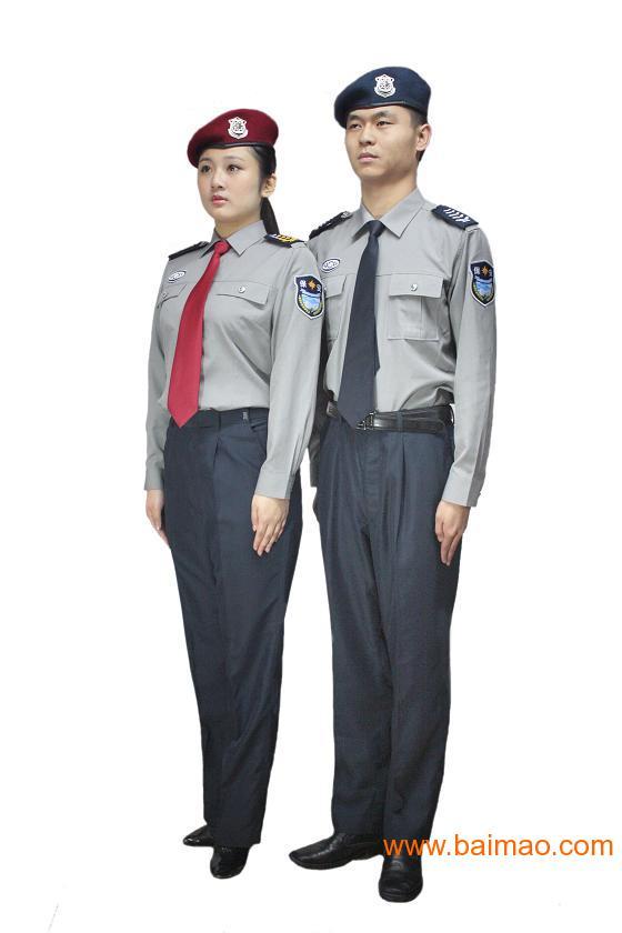 保安培训服务