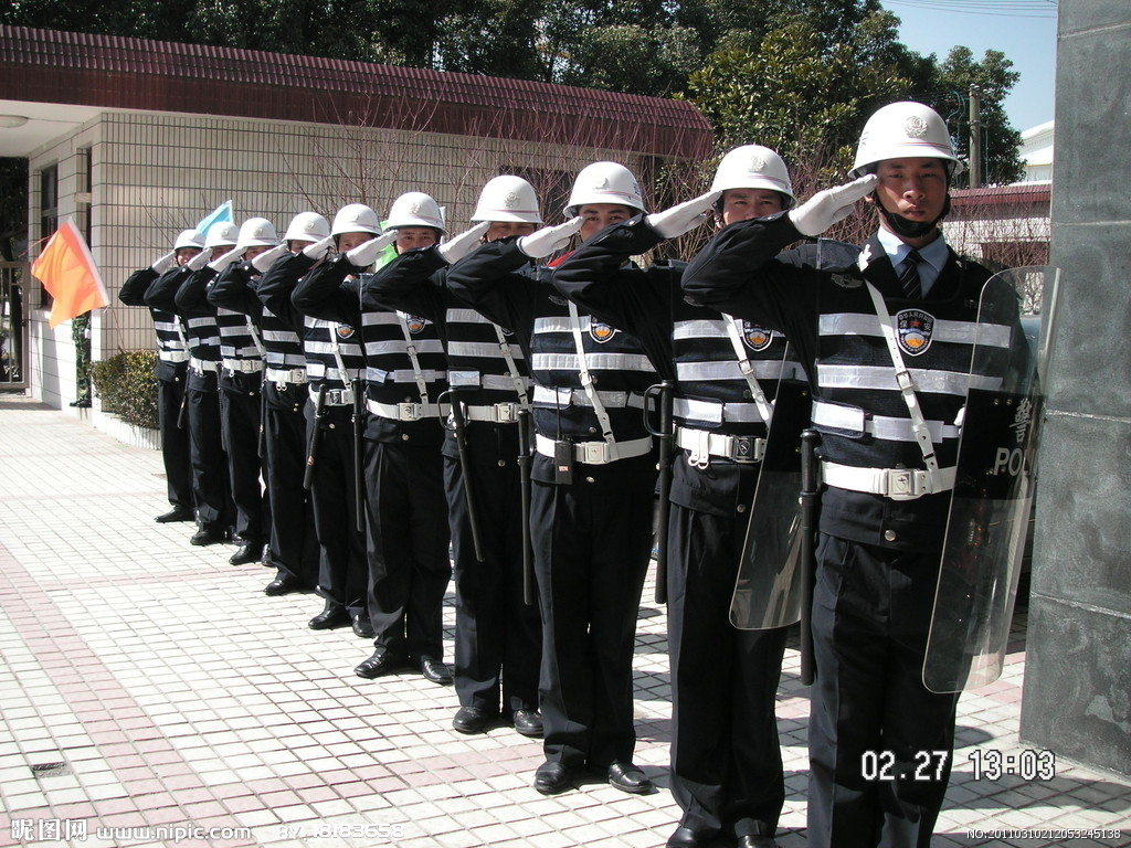 保安人防服务