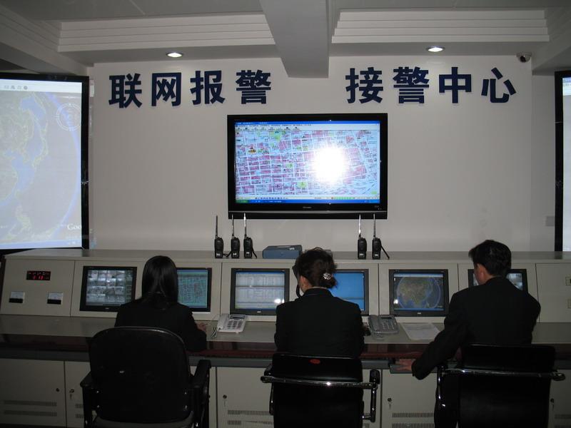 联网报警服务