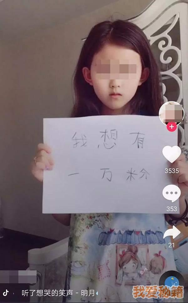 9岁女孩沉迷抖音 平衡机 动平衡机网红