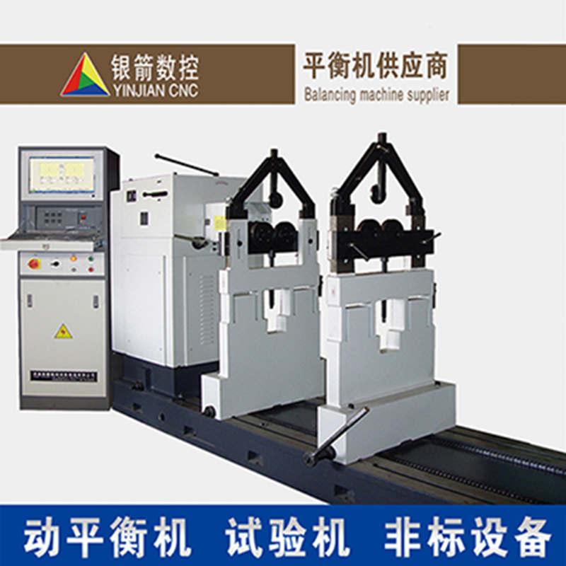 动平衡机|Vivox23平衡机|动平衡机机械系统