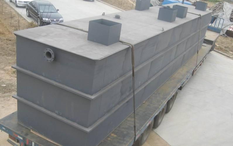 高速公路服务区废水处理设备