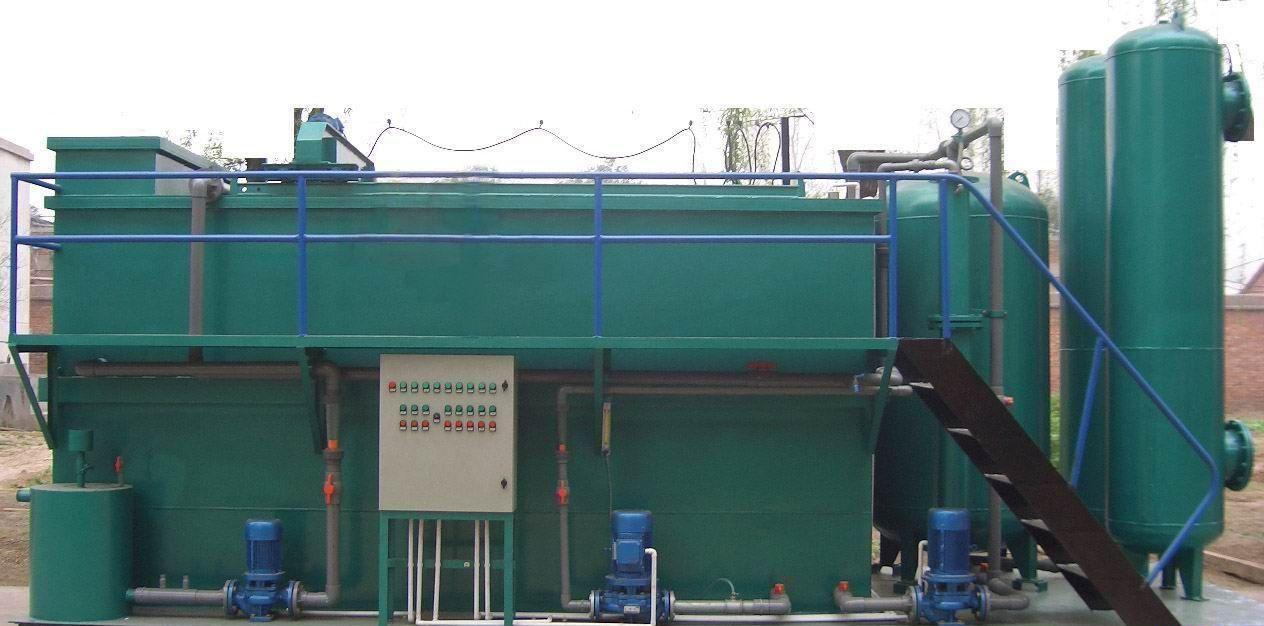 一体化喷漆废水处理系统