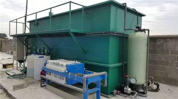 一体化电镀废水处理系统