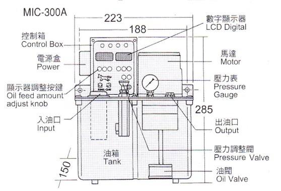 金驹mic-300a数显可调电动给油泵浦