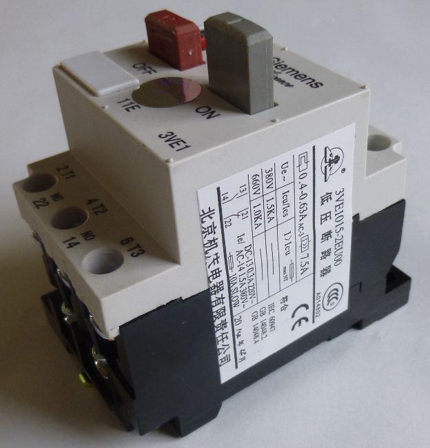 3VE1低壓斷路器