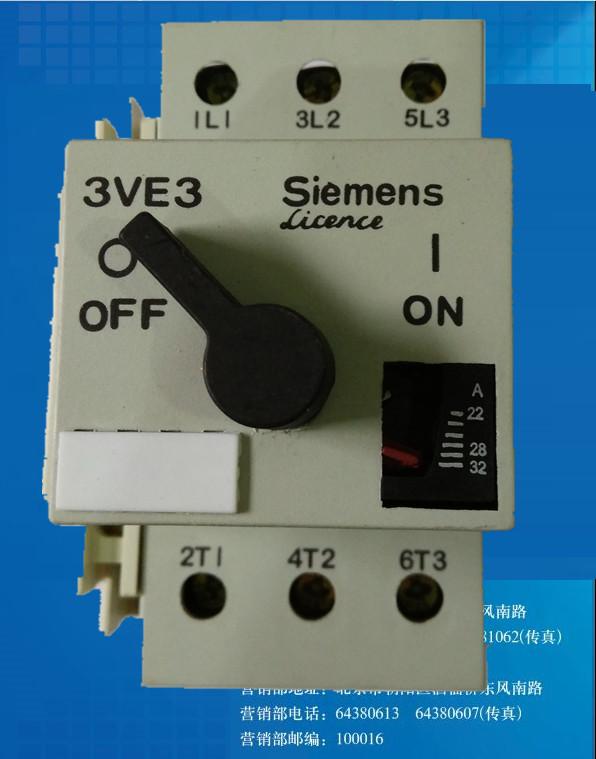 3VE3系列低压断路器