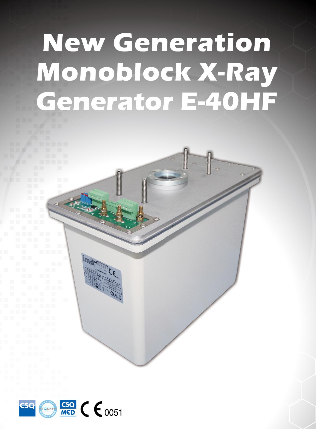 铝外壳Monoblock E-40 HF