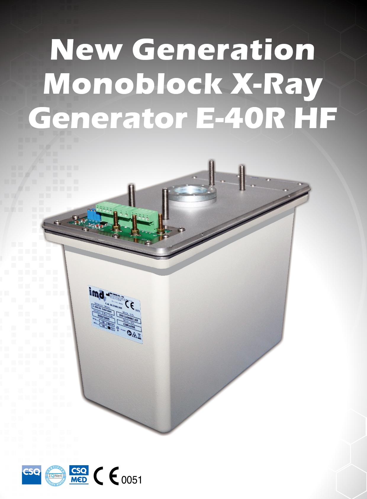 铝外壳MONOBLOCK E-40R HF