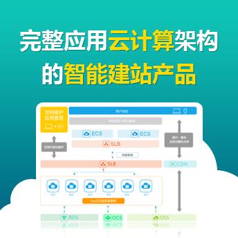 云·企业官网-5.1