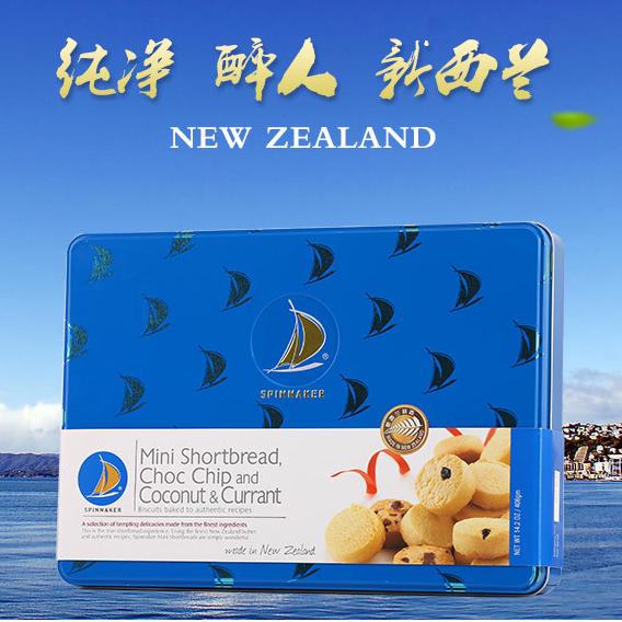 新西兰品尼加迷你曲奇饼干408g