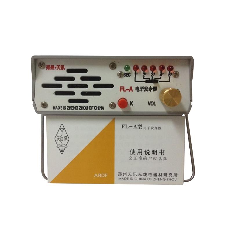 电子发令器-出发间隔时间设定