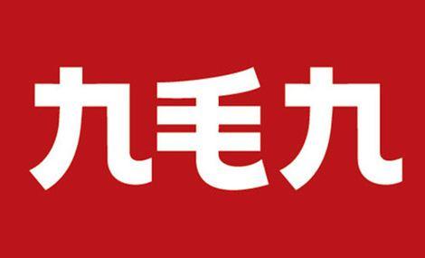 合作品牌:九毛九山西面馆