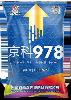 京科978