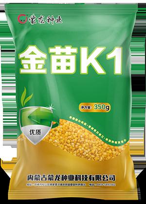 金苗K1(绿)