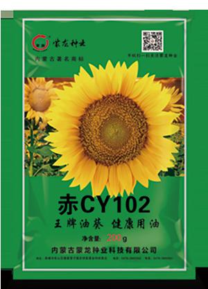 赤CY102