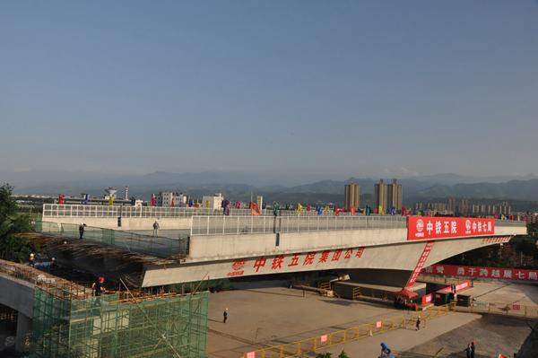 宝鸡市虢蟠立交转体桥项目
