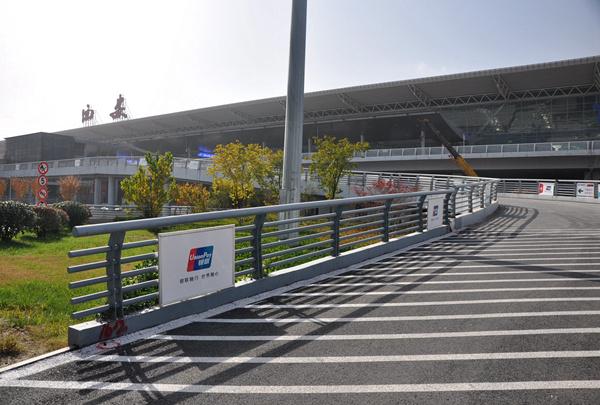 西安咸阳国际机场T3航站楼高架桥工程
