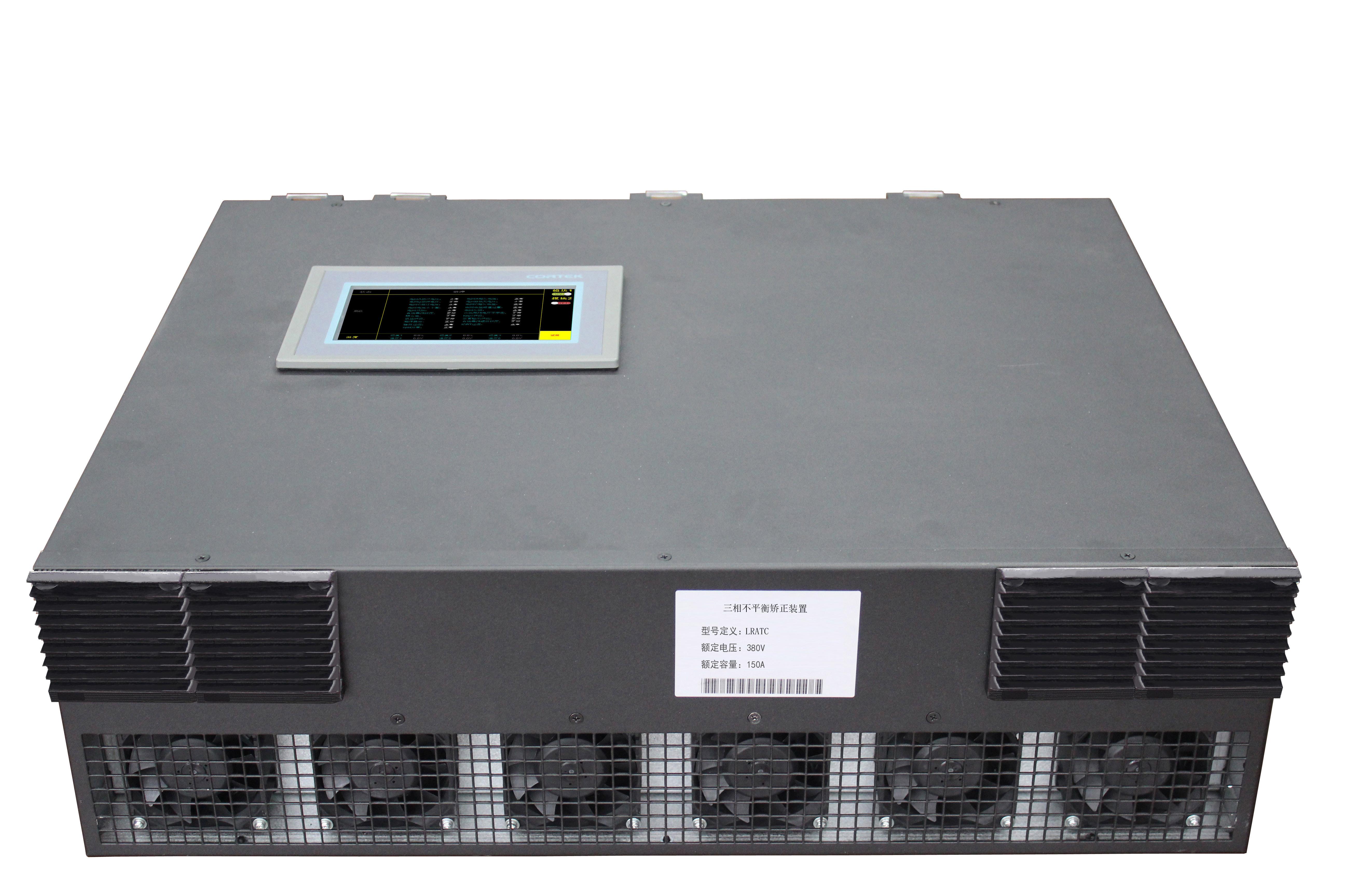 Lanry ATC模块