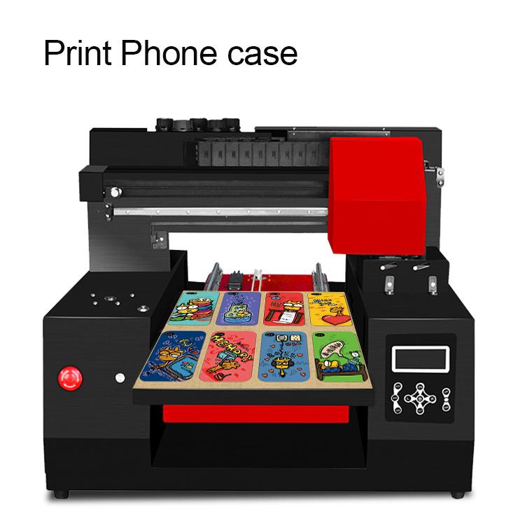 3360UV打印机