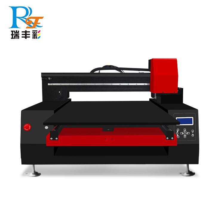 6090打印机