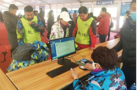 甘肃石林滑雪场