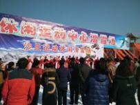 河北邢台沙丘运动中心滑雪场