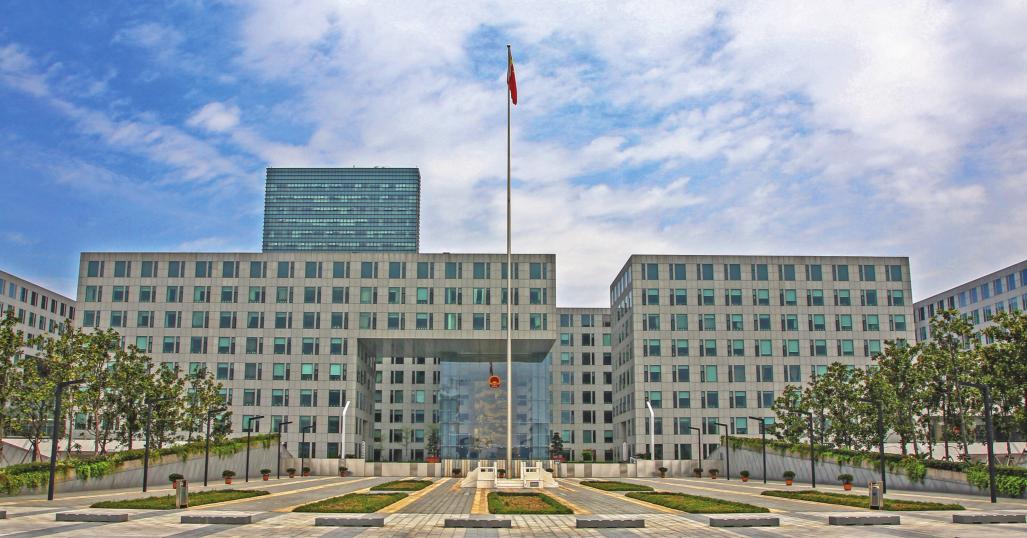 寧波市市政府新大樓及行政服務中心