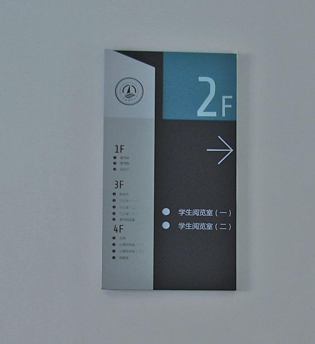 江蘇清河中學