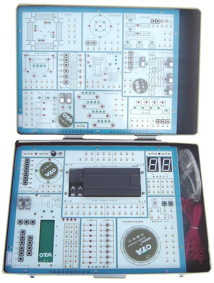 JY-PLCX可编程控制器实验箱