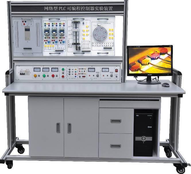 JYPLC-03A网络型PLC可编程控制器实验装置(立式、挂箱积木式)