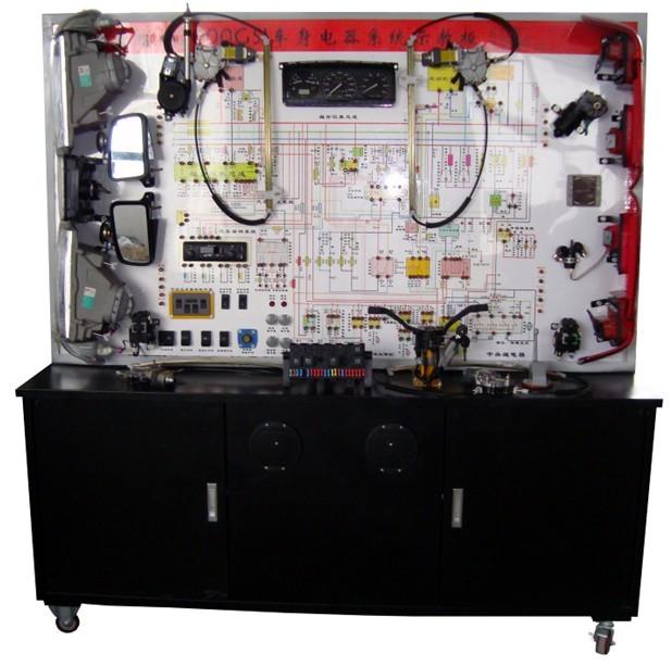 汽车车身电器系统示教板