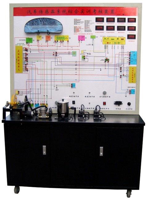 汽车传感器综合示教板(帕萨特)