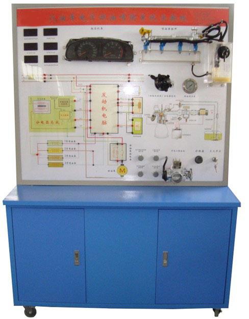 汽油车电子燃油喷射系统示教板(5A)