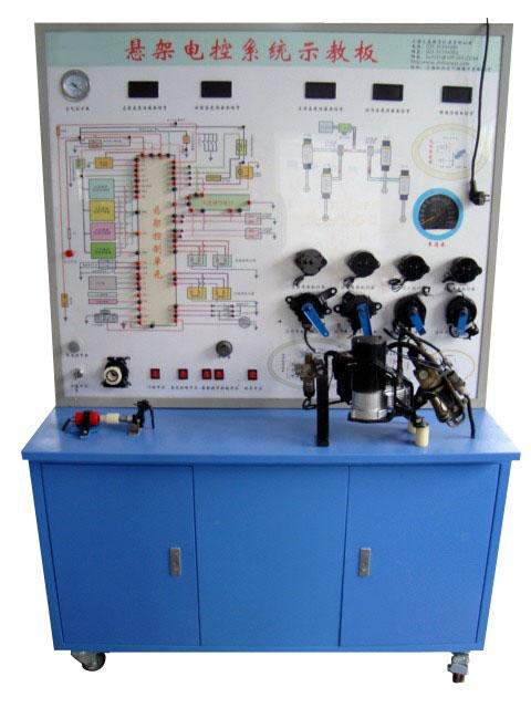悬架电控系统示教板