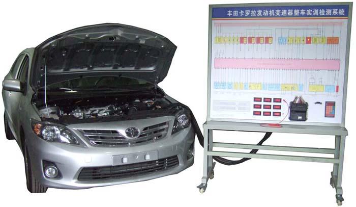 卡罗拉轿车整车检测系统