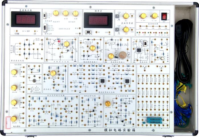 JY-A8模拟电路实验箱