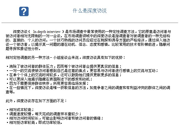 http://img.bj.wezhan.cn/content/sitefiles/2023899/images/7536508_QQ%E6%88%AA%E5%9B%BE20161014111005.png