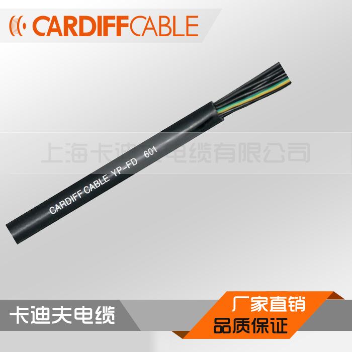 PUR高柔性控制拖链电缆YP-FD
