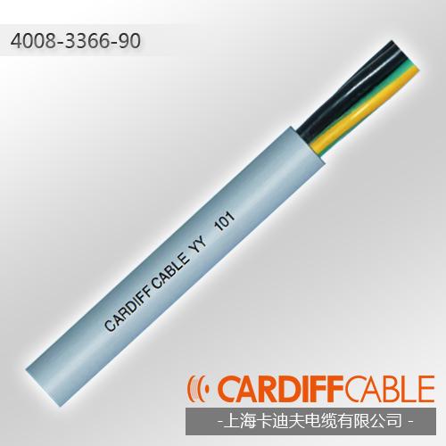 卡迪夫 CARDIFFCABLE 柔性PVC控制电缆 YY 101
