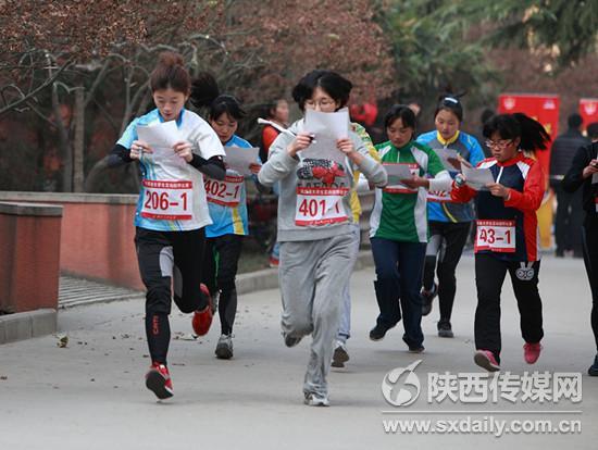 2013年陕西省大学生定向越野比赛在西安理工大学落下帷幕